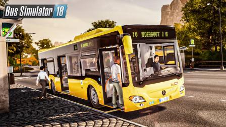 巴士模拟18 #108:驾驶12米三门奔驰C2于10路公交 | Bus Simulator 18