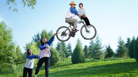 大圣挑战外星人任务成功后骑着自行车遨游太空真厉害