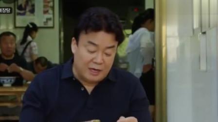 街头大胃王:点一碗西安羊杂汤,点一份大份的全部吃完,真羡慕白钟元