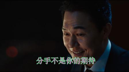 戴军、杨蔓 一首《爱的空白》很多人都没听过的好歌,千万别错过