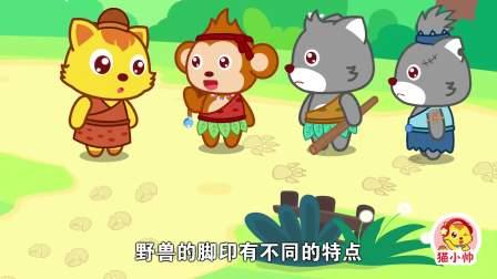 猫小帅:故事之仓颉造字古时候没有文字,记东西数数该怎么办呢