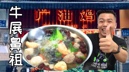 探店广州最顶级的广油鸡,老板一言不合就骂人,客人竟络绎不绝!