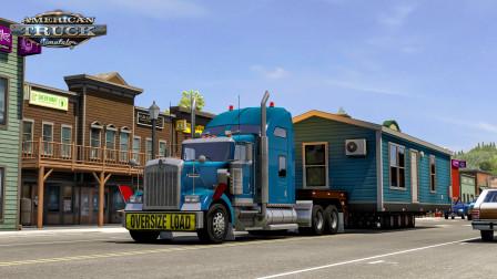 美洲卡车模拟 - 爱达荷州 #10:最水特种运输货物?牵引预制房屋划水看风景 | American Truck Simulator