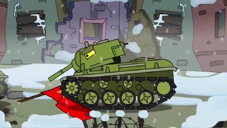 坦克世界:小坦克一家终于团聚了