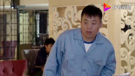 乡村爱情:宋青莲看见宋晓峰相亲冒充酒店服务员,瞬间气炸,笑喷
