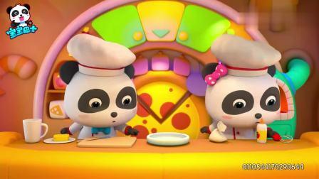 宝宝巴士:做披萨的乐趣真多,真是太好玩啊!