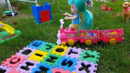 小芭比和朋友们开着小火车到公园玩游戏,拼装字母地毯唱ABC字母儿歌