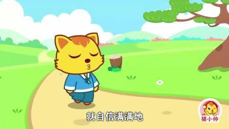 猫小帅:故事按图索骥这只大眼睛高脑门的赖蛤蟆,肯定是千里马