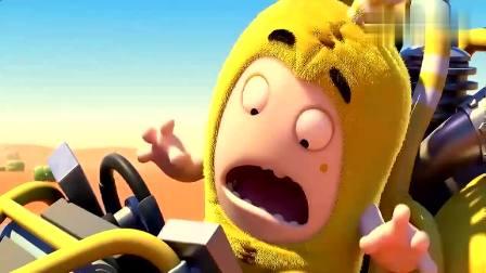 奇宝萌兵:小黄小红路边修车,慢悠悠的小绿却跑在了前面!