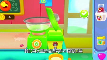 草莓味的雪糕配上牛奶,是不是很不错呢?宝宝巴士游戏(1)