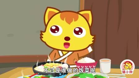 猫小帅:故事之田螺姑娘一只田螺变成姑娘,报答她的恩人