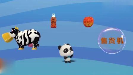 儿童动画:宝宝巴士奇妙汉字 认识好多的汉字