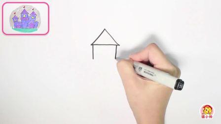 猫小帅:画画之城堡简笔画手把手教你画公主住的城堡,简单又好看