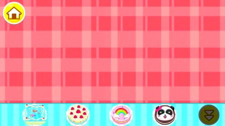 想要做蛋糕,先要选择什么食材呢?宝宝巴士游戏(4)