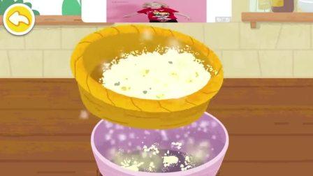 奇奇要做生日蛋糕,是谁生日呢?宝宝巴士游戏