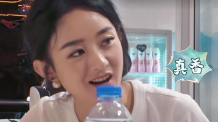 中餐厅第四季:西瓜狂人黄晓明再度上线,赵丽颖变成真香少女,吃西瓜根本停不下来