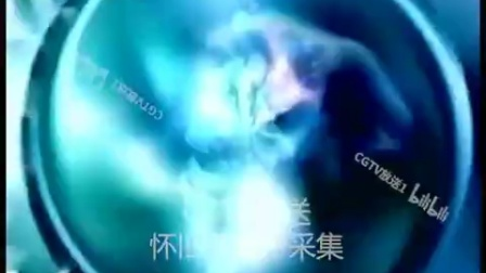 中国综艺频道台微2001.7.9