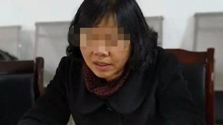 """云南昭通学院一女副院长被同事害 逝者被追授""""模范教师"""""""