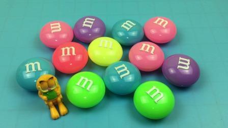 加菲猫玩MM巧克力豆奇趣蛋