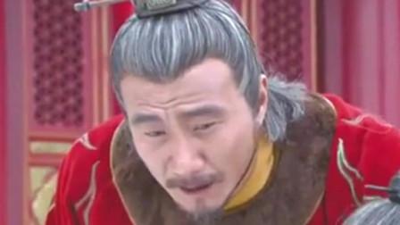 《朱元璋》刘伯温回京城,朱元璋得知刘伯温很开心,还要故作淡定!