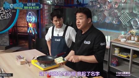 韩国美食家白钟元小厨房土司加辣椒一起煎着吃,味道很新奇哦
