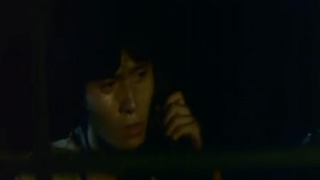 凶手伤人后亡命天涯,先给兄弟打个电话,俺不是故意的!
