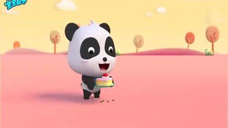 宝宝巴士:奇奇的蛋糕会走,是小蚂蚁搬走了