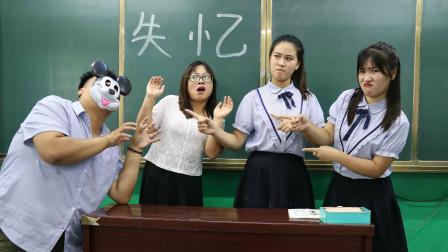 老师意外失忆王小九带老师重温旧梦没想夭折在马三胖手里