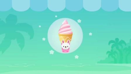 妙妙店长制作巧克力冰淇淋~宝宝巴士益智游戏