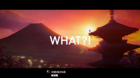 铁拳TEKKEN7:第四赛季宣传公布,新人物到底是谁