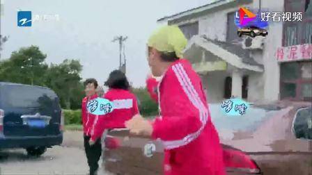 跑男团来到秀山岛滑泥公园,王祖蓝被郑恺嘲讽吐槽:你够得着吗?