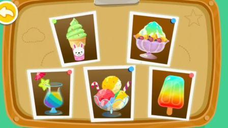 冰淇淋球有蓝莓、香蕉、草莓都是蓝猫的最爱吗?宝宝巴士游戏