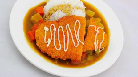 杨笈每大师分享咖喱猪排饭最正宗的做法,猪排脆嫩多汁,美味过瘾