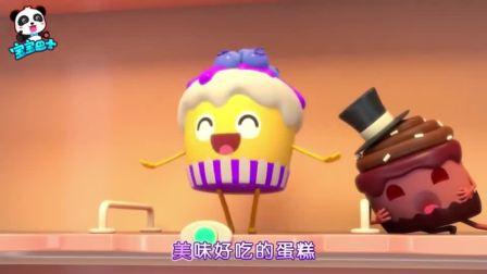 宝宝巴士美食总动员 售货机里的蛋糕,与爱睡觉杯子蛋糕相遇