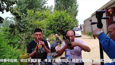 唢呐大神演奏河南传统曲牌《双叠翠》功夫真是大,好听醉了!