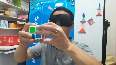 魔方盲拧认知篇,二阶盲拧实例,从不会魔方到魔方盲拧的学习