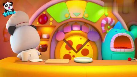 宝宝巴士启蒙音乐剧:披萨师,快乐小厨师上场啦,吃货不要错过哦