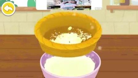 往面粉里打鸡蛋,是要做蛋糕吗?宝宝巴士游戏