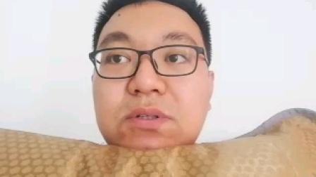 中超联赛预测:青岛黄海青港VS石家庄永昌~石家庄永昌获胜