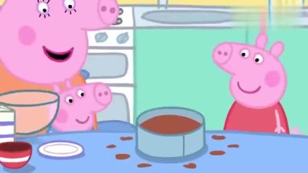 小猪佩奇:猪妈妈把蛋糕放进烤箱,佩奇想舔勺子,因为佩奇喜欢巧克力