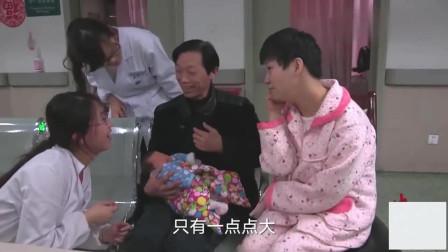 生门:脑瘫产妇小核桃顺利出生,长的真漂亮,家人很满意