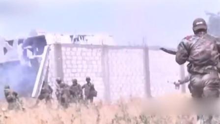 实拍叙利亚战场画面,跟着大部队冲冲冲!