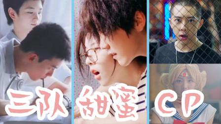 《穿越火线》高甜CP秀:3对情侣任你挑,全员发糖甜到齁!