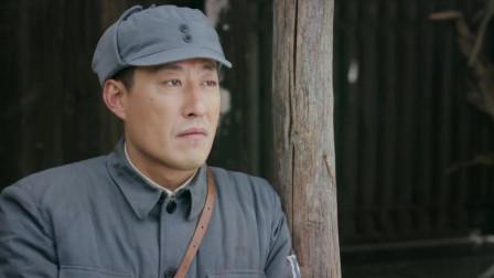 杨志华的官越升越高,怎料手里武器却越来越差,还被杜清明嘲笑