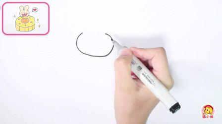猫小帅:画画月饼简笔画可爱的月兔,好吃的月饼,我来教你画吧