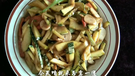 豫北夏季美食醋溜北瓜丝,清脆爽口, 酸辣开胃, 做法超简单