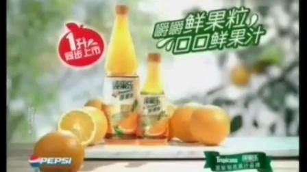 古天乐纯果乐鲜果粒广告 15秒粤语版