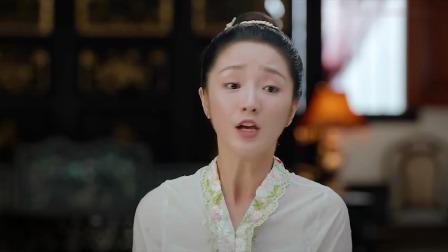 《小娘惹》:千金去英国几年回来,竟不认自己华人身份,亲妈忍不住了