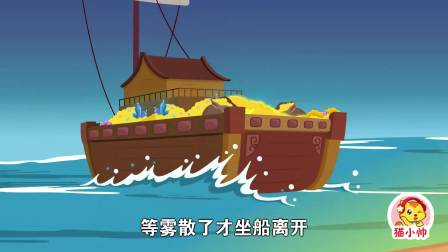 猫小帅:故事之大蟹斗山神商队拿走了金银财宝,大蛇山神出现了