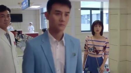 欢乐颂:曲筱绡刚下飞机就到医院找赵医生,无意中看到了赵医生真实的一面